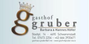 Sponsoring_GH_Gruber