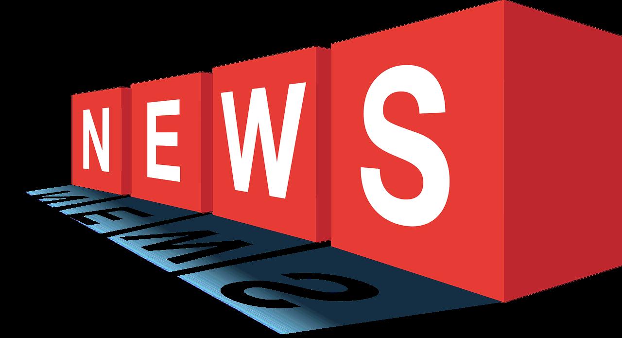 news-1644696_1280